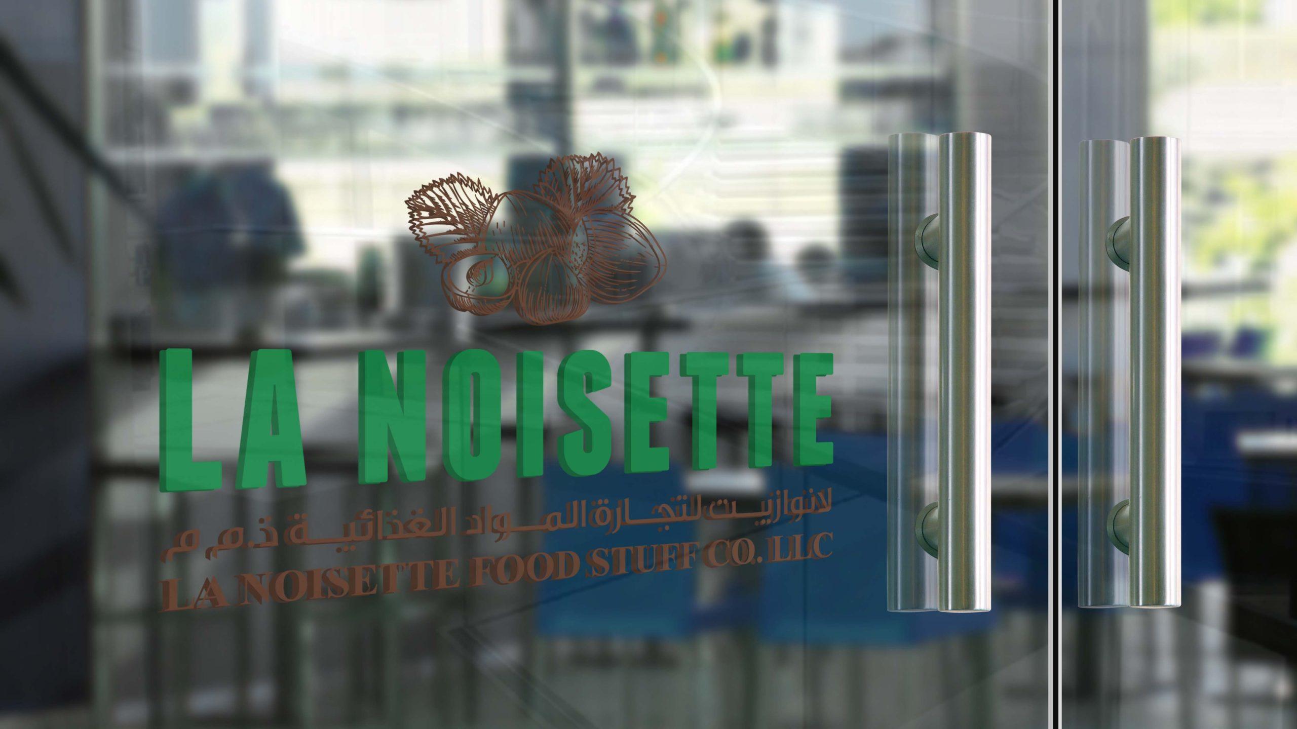 La-Noisette-1