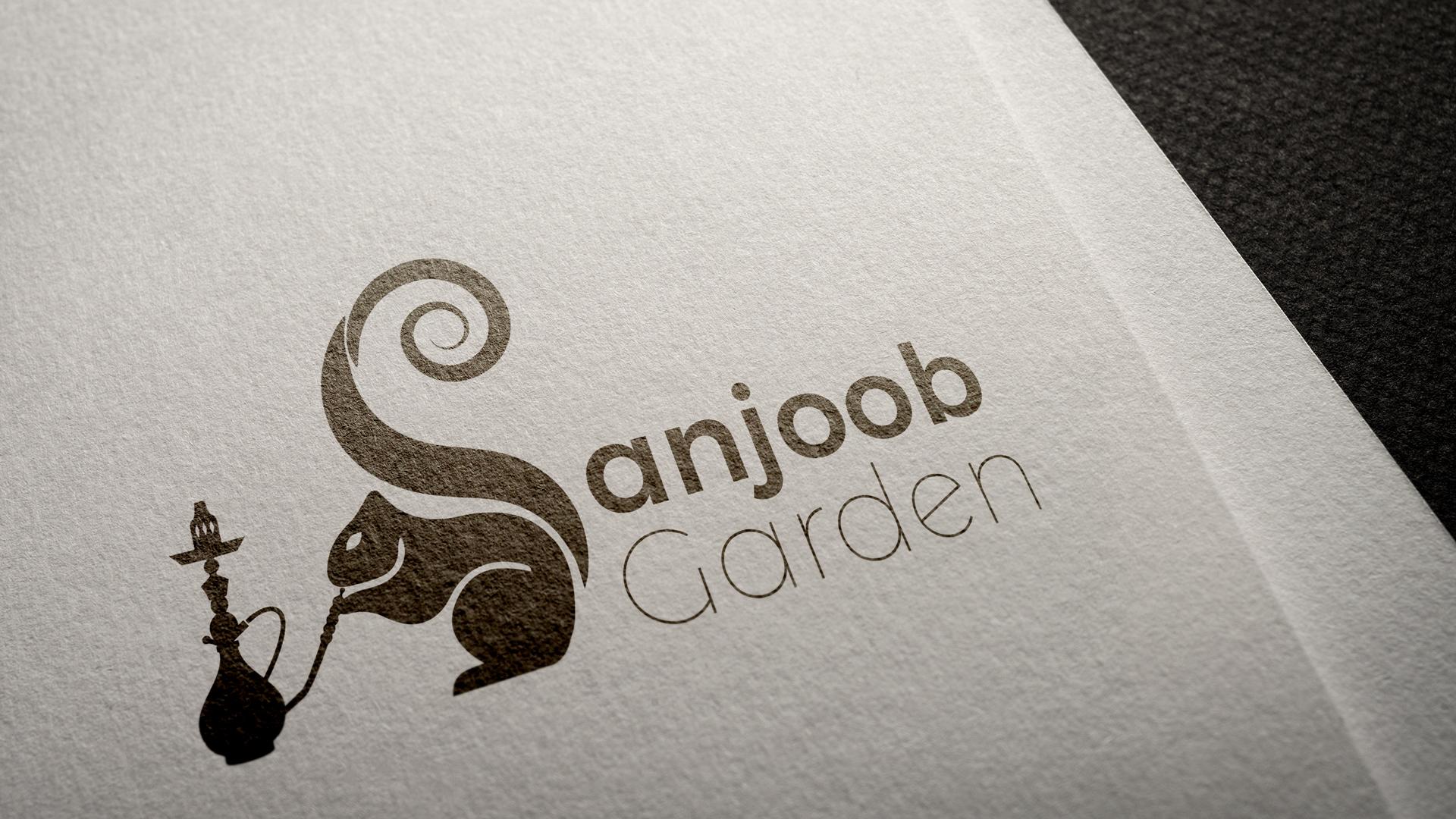 Sanjoob-Garden-Logo-Mockup