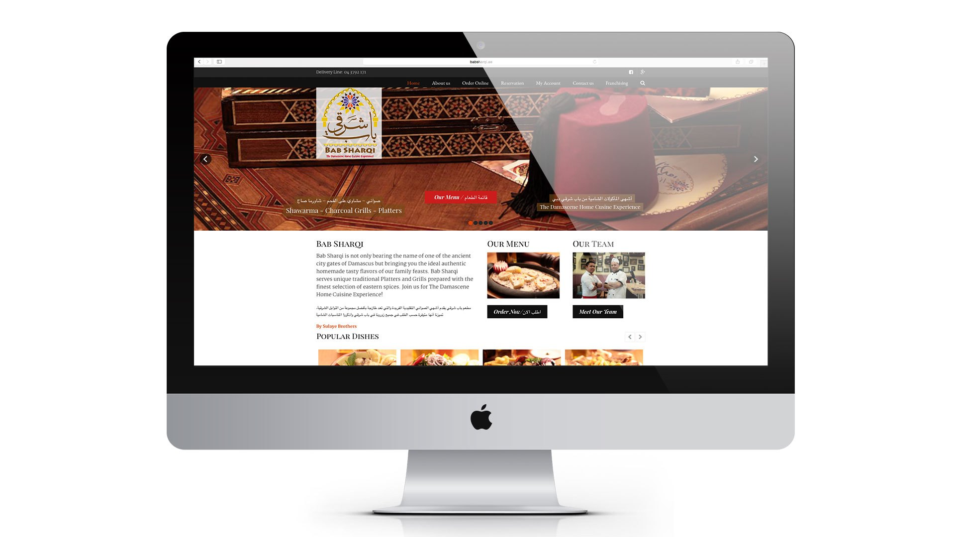 bab-sharqi-website-home-page