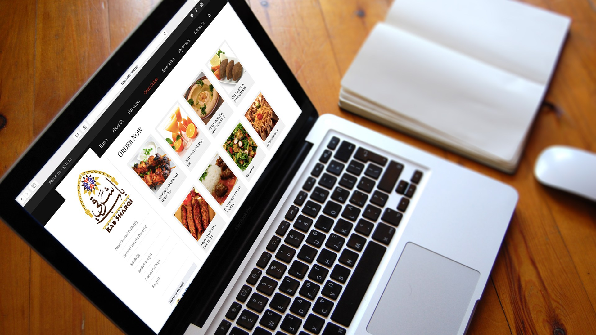 bab-sharqi-website-mac-book
