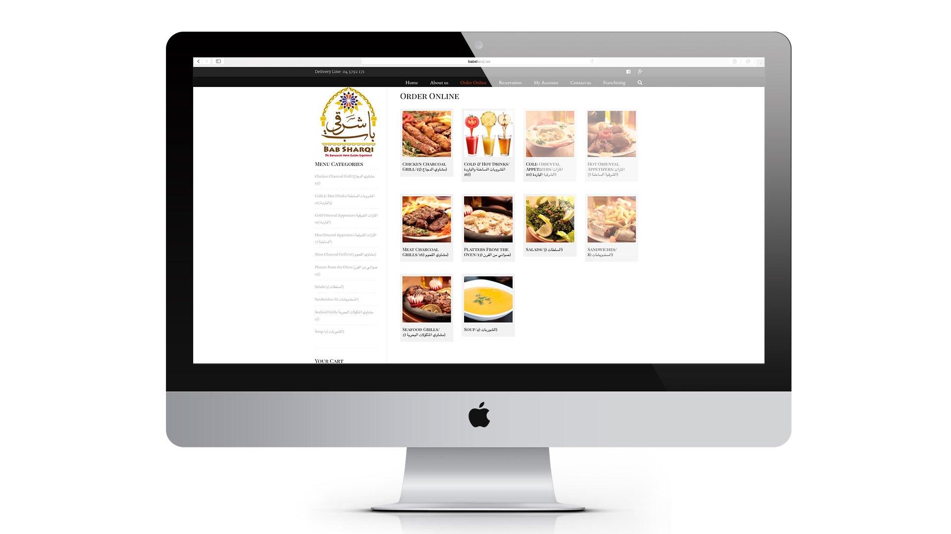 bab-sharqi-website-menu-page