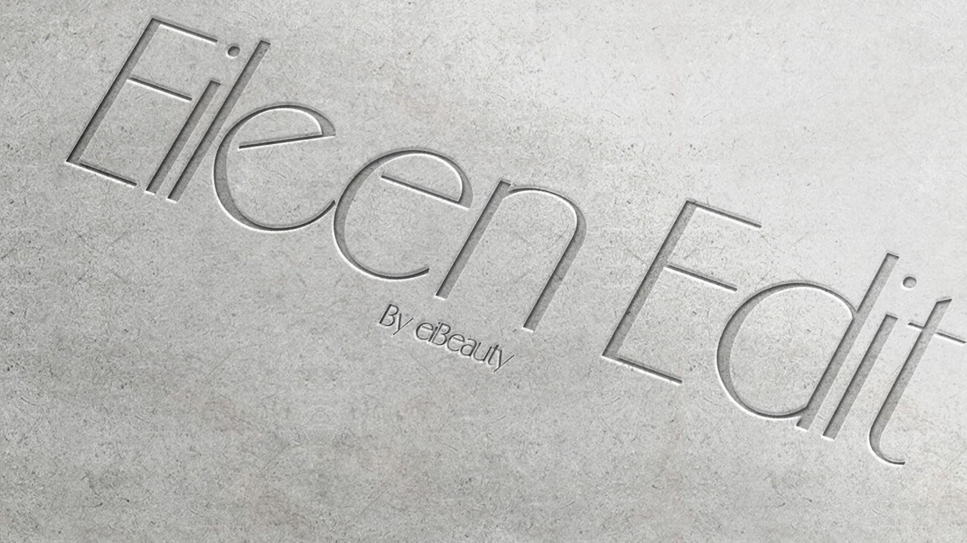 eileen-edit-logo